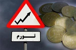 نرخ تورم خرداد ماه، ۲۲.۴ درصد است