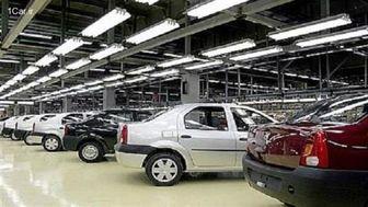 ۸ بهانه برای افزایش قیمت خودرو