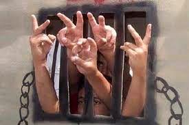 اسرای فلسطینی امروز اعتصاب غذا کردند