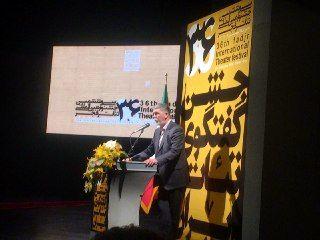 تئاتر ایران روز به روز خصوصی تر شده است
