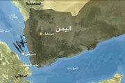پایگاههای نظامی متعدد آمریکا در یمن