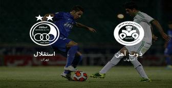 ساعت بازی امروز استقلال و ذوب آهن در هفته بیست و. دوم لیگ برتر