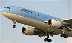 علت لغو پرواز قشم ایر به استانبول