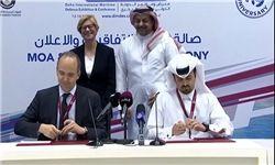 قرارداد تسلیحاتی 3 میلیارد یورویی قطر با ایتالیا