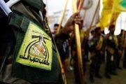 پاسخ کوبنده گردانهای حزبالله عراق به تهدید پمپئو