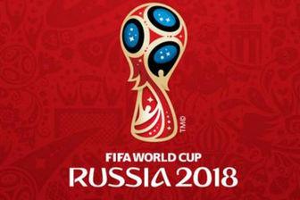 آغاز فروش بلیتهای جام جهانی ۲۰۱۸