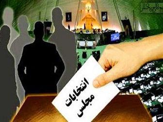 نظر دولت درباره طرح استانی شدن انتخابات مجلس