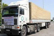 تهیه و ارسال ۲۷ کامیونت بار کالا و ملزومات اساسی به مناطق سیل زده