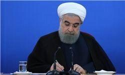 گزارش عملکرد 100 روزه دولت توسط روحانی