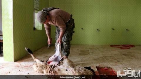 کشتارگاه داعش 2