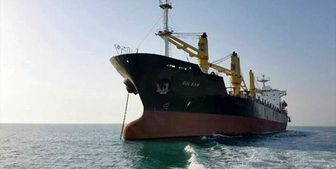 ورود ششمین کشتی ایران به بندر «لاگوئرا» در ونزوئلا