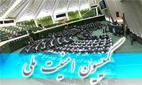 قرائت گزارش بازدید از زندان اوین