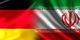 آلمان از ایران خواست در مسیر تعهدات هستهای بماند