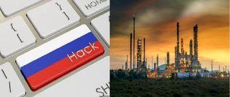 حمله بدافزاری به پتروشیمیهای عربستان کار روسیه بود!؟