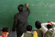 معلم فداکار اصفهانی را بشناسید