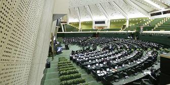 حمایت مجلس از اقدام شورای نگهبان در بررسی صلاحیتها
