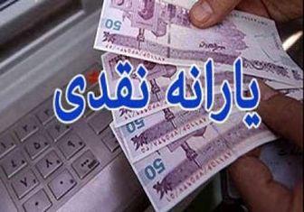 بازنگری در روش پرداخت یارانهها در دستورکار مجلس قرار گرفت