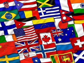 تحقیر اسپانیا به سبک برزیل میزبان