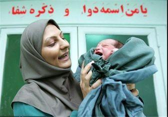 خبر خوش استخدامی برای ماماهای ایران + جزئیات