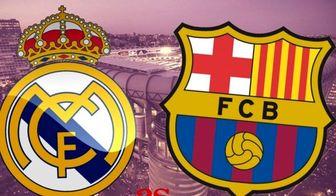 افشای تبانی رئال مادرید با بارسلونا!