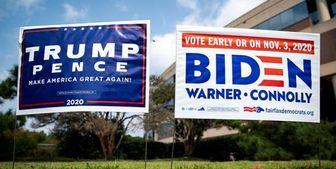 افزایش نگرانیها از ارعاب رأیدهندگان بعد از درخواست ترامپ از هوادارانش