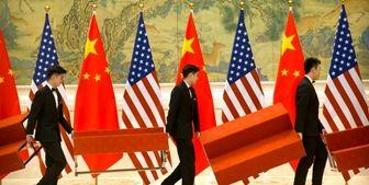 مجادله چین و آمریکا در سازمان ملل