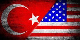 بلومبرگ: آمریکا هفته آینده علیه ترکیه بسته تحریمی اعمال میکند