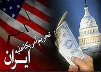 کاتسا؛ حمله به توسعه ایران به بهانه تحریم سپاه