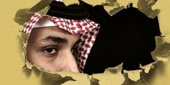 هشدار نهادهای امنیتی سعودی از نارضایتیهای مردمی