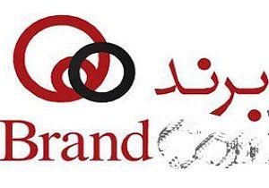 تولید داخل با برند ایرانی و یا برند خارجی؟