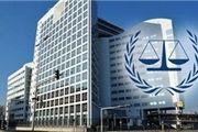 نتیجه شکایت ایران از آمریکا در دیوان بینالمللی دادگستری لاهه چه میشود؟