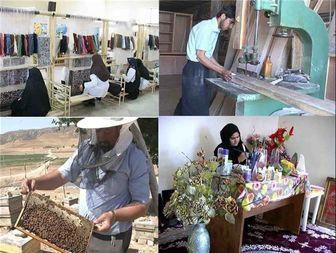 طرح توسعه کسب و کار و اشتغال پایدار در کرمانشاه اجرا می شود