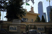 عربستان محل کنسولگریش در استانبول را تغییر میدهد