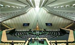 انتقادات نمایندگان مجلس از عدم اجرای قانون بهبود فضای کسب وکار