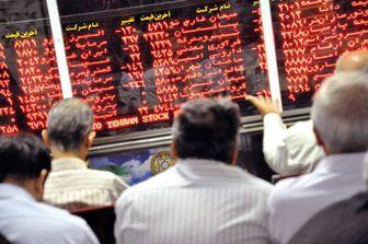 ادامه روند نزولی بازار سهام با شیب ملایم تا پایان امسال