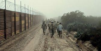 قاضی فدرال ترامپ را در تأمین بودجه دیوار مرزی ناکام گذاشت