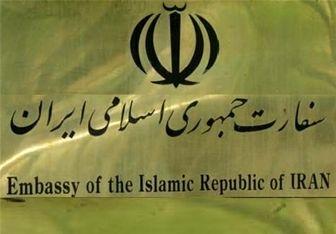 متجاوزان به سفارت ایران در لندن بازداشت شدند