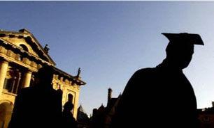 نمازخانه دانشگاه سیتی لندن بسته شد