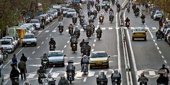 اعلام بخشودگی جرائم دیرکرد بیمه شخص ثالث موتورسیکلتها