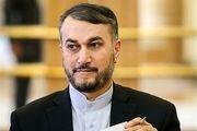 امیر عبداللهیان: سخنان وزیر خارجه بحرین ارزش پاسخ دادن ندارد