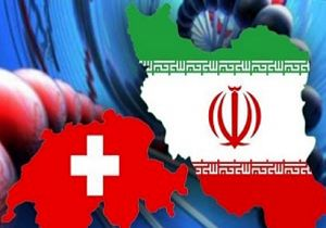 ضربالاجل سفارت آمریکا در بِرن برای خروج شرکتهای سوئیسی از ایران