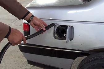 جزئیات طرح آب سوز کردن خودروهای شخصی