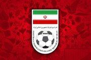 بیانیه فدراسیون فوتبال در مورد ادعای ایجنت رومانیایی