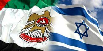 امارات از وزیر امور داخلی رژیم صهیونیستی میزبانی میکند