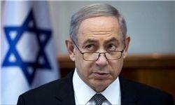 نتانیاهو: مهم نیست چه کسی رئیس جمهور آمریکا شود