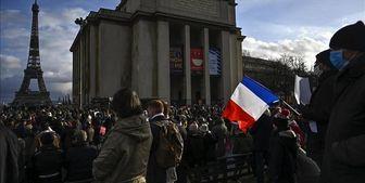 اعتراضات سراسری در فرانسه