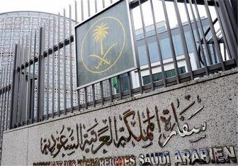 تحرکاتی جدید در سفارت عربستان سعودی در دمشق