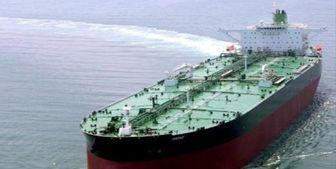نفتکش انگلیسی برای خروج از آبهای ایران آماده شد