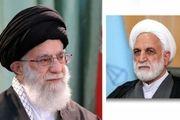 حجت الاسلام اژهای به ریاست دستگاه قضایی منصوب شد/ انتظارات رهبری از رئیس جدید قوه قضائیه