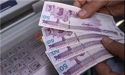 توصیه های بانک مرکزی در استفاده از خدمات پرداخت اینترنتی